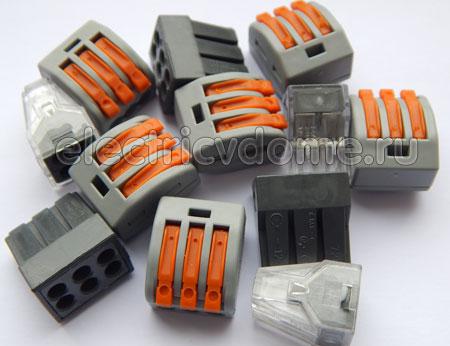 автомобильные клеммы для соединения проводов